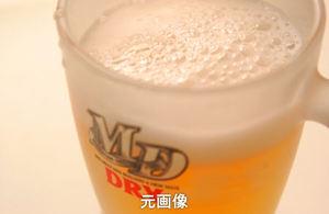 ビールの元の画像。オレンジがかっている